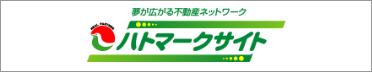 ハトマークサイト